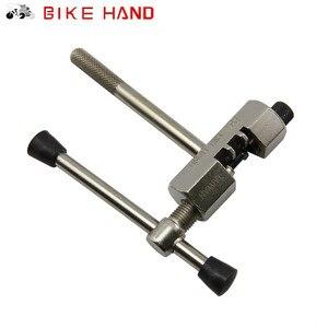 Велосипедный ручной инструмент высокого качества для ремонта цепного выключателя, режущий инструмент для ремонта из легированной стали 130 ...