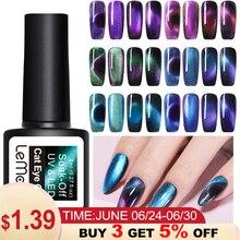 LEMOOC 8ml 5D Chameleon Magnetic Gel Polish Blue Purple Colors Magic Glitter Nail Art Soak Off UV Varnish Black Base Needed