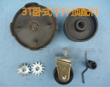 For Caster horizontal jack jack 3T spring spring Gear Accessories