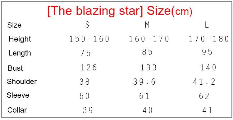 The blazing star-SIZE-1