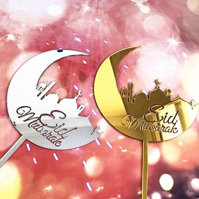 새로운 Eid 무바라크 아크릴 케이크 토퍼 골드 라마단 컵케익 토퍼 Hajj 무바라크 케이크 장식 이슬람 Eid 베이킹 베이비 샤워