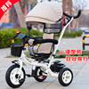 New Arrival Child Tricycle Baby Stroller Bike 1 3 5 Years Old Bicycle Children Cart