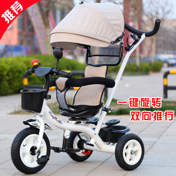 New arrival child tricycle baby stroller bike 1 - 3 - 5 years old bicycle children cart  tartan