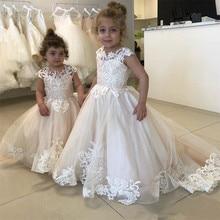 Neue Weiß Kommunion Kleider für Mädchen Champagner O ansatz Sleeveless Ballkleid Spitze Appliques Blume Mädchen Kleider für Hochzeiten