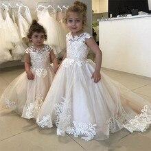 חדש לבן הקודש שמלות עבור בנות שמפניה O צוואר שרוולים כדור שמלת תחרה אפליקציות פרח ילדה שמלות לחתונות