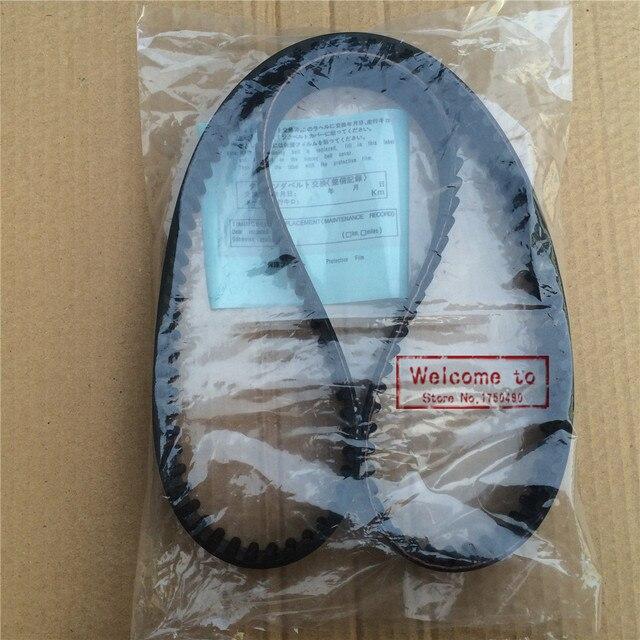 US $25 92  Timing Belt 129MR31 129 gear 13568 YZZ01 13568 59106 13568 59065  13568 54070 ORIGINAL For TOYOTA LAND CRUISER PRADO HILUX HIACE -in Belts,