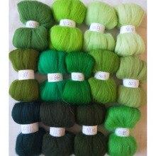 13 Цветов шерсти волокна ровинг швейные для иглы для валяния рук окрашенная Spinning DIY весело кукла рукоделие сырой шерсти ремесла 10 г 20 г 50 г