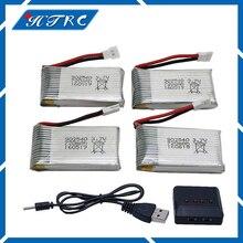 Syma X5 rc Lipo batterie 3.7V 800mAh et chargeur USB pour syma x5c x5sw x5sc cx30 cx30w Hlicoptre Quadcopter drone partie