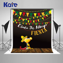Kate Banner Photography Backdrops Cinco Mayo Backgrounds For Photo Studio Trophy Microfiber Washable Art Photography Background(China)