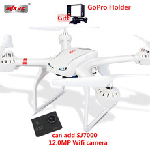 Profesional Drones MJX X101 RC Quadcopter 2.4 G quadrocopter 6-Axis Gyro drone puede añadir SJ7000 Wifi de la cámara dron helicópteros RC
