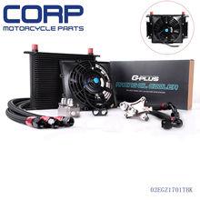 Универсальный 30 ряд AN-10AN двигатель transmiss алюминиевый радиатор охлаждения масла + 7 «электрический вентилятор
