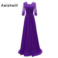 Fashionable Long Evening Gowns With 3/4 Sleeves Beaded Lace Appliques Chiffon Purple Red Reception Dress Party Wear Dresses