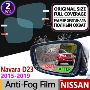 Для Nissan Navara NP300 D23 2015 ~ 2020 полное покрытие анти-туман фильм Зеркало заднего вида анти-туман Плёнки аксессуары 2016 2017 2018 2019