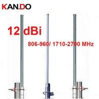 12 дБи усиления omnidiretional 806 910 мГц и 1710 2700 мГц 4 г антенны 4 г антенный усилитель для 4 г повторителя стеклянная труба LTE антенны