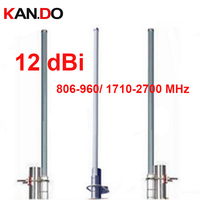 12 dbi gain omnidiretional 806 910mhz &1710 2700mhz 4G antenna 4G booster antenna for 4G repeater GLASS PIPE LTE antenna