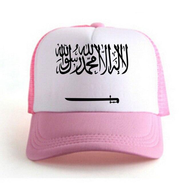 SAUDI ARABIA male youth diy free custom name photo sau hat nation flag sa arabic arab islam arabian country boy Baseball cap