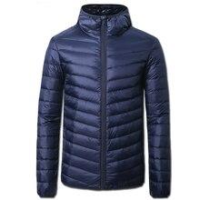2016 Men Winter Duck Down Warm Jackets Coats Overcoats Jaqueta Masculina Men's Casual Fashion Slim Fit Cotton Coats Jackets Male