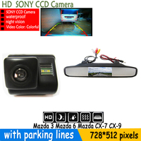 Auto Parking Assistance System 4 3 LCD Mirror Car Parking Monitor Car Rear View Camera For