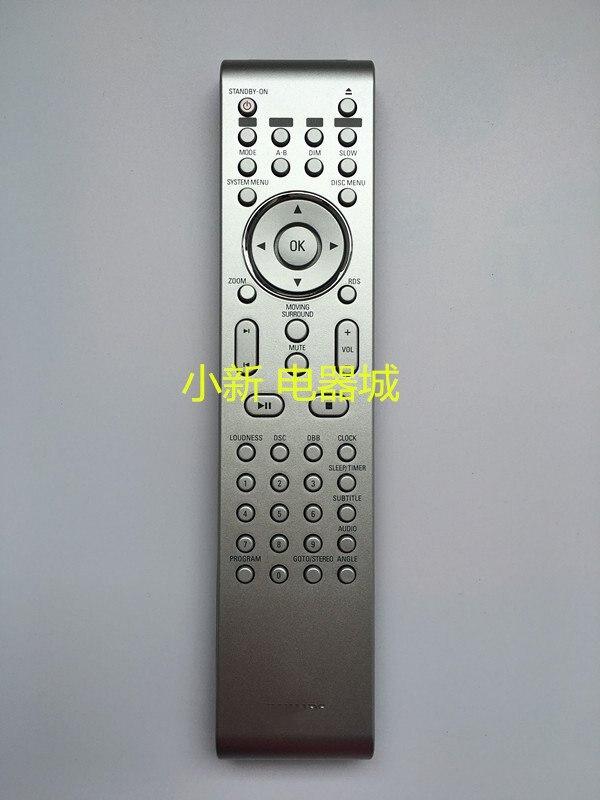 CN-KESI Original brand new home theater remote for philips PRC501-10 for e4200 desktop case 4200 f126f cn 0f126f new original