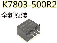 10 teile/los K7803 K7803 500R2|Relais|Heimwerkerbedarf -