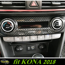 For Hyundai Kona/Kauai 2017 2018 Interior Sticker Car ABS Carbon Fiber Paint Middle Air Conditioning Bottons Cover Switch Frame
