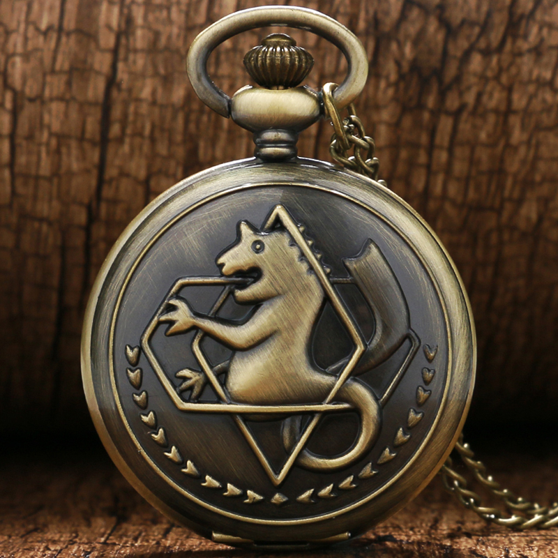 Vintage Bronze Animation Fullmetal Alchemist Theme Quartz Fob Pocket Watch With Necklace Chain To Kids Christmas Day Gift