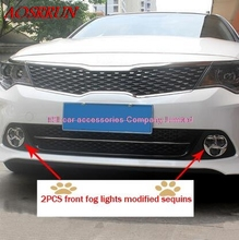 2PCS Car styling ABS Front Fog Light Fog Lamp Cover For Kia Optima 2016 2017 K5 Car-Styling accessories 3D sticker automobiles