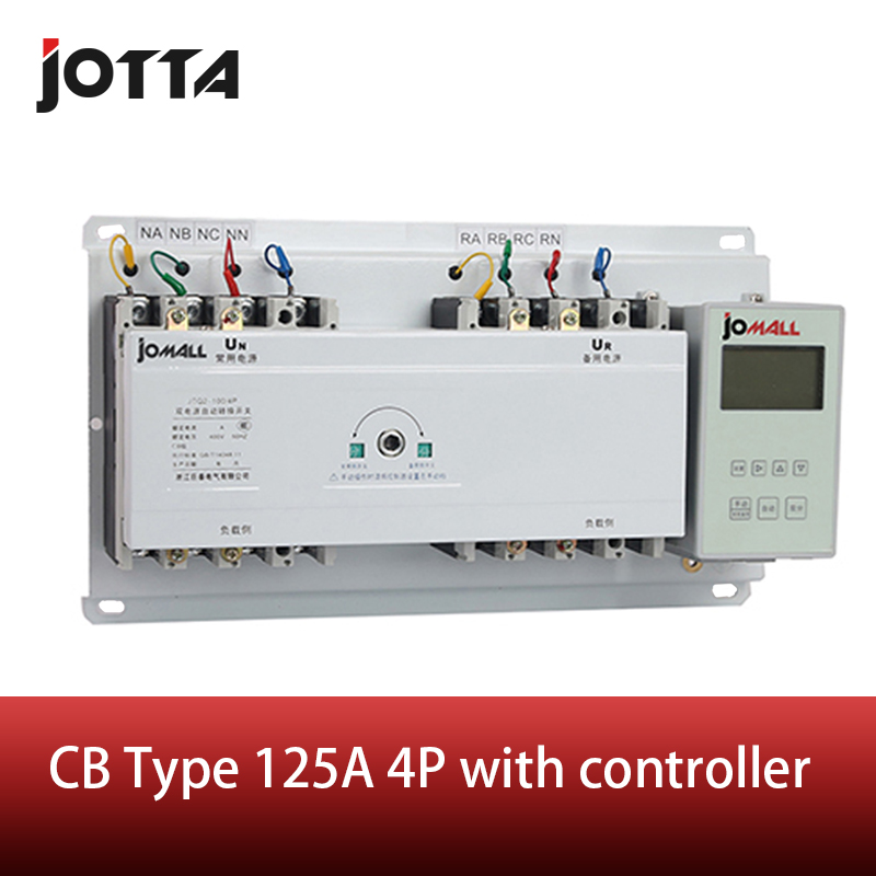 125A 4 poles 3 phase automatic transfer switch ATS with English controller
