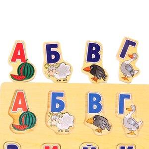 Image 5 - Развивающая деревянная головоломка для детей, 39 х29 см