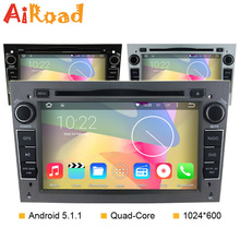 7″ 2 din Car Radio Opel Android 5.1.1 CD DVD Player GPS Navigation for Vauxhall Vectra Astra H Antara Zafira Corsa Meriva Vivaro