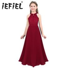 Vestido de flores elegante para niñas, para fiesta de boda, Princesa, con recortes tipo encaje Floral, Vestido de espalda, niñas, ropa Formal para ocasión