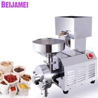 Beijamei Commercial grains grinder milling machine electric peanut sesame pulping machines 2200W peanut butter