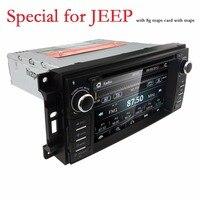 Монитор автомобиля DVD плеер для Jeep grand wrangler 2015/patriot/compass/путешествие с gps навигации, радио, RDS логотип DVR МЖК BT MIC SD