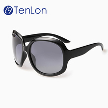 YYTZM Glasses Fashion wild large frame sunglasses women Trend polarized eyewear High-quality oculos de sol feminino Gift case