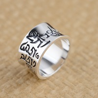 Thai style antique Sterling Silver Ring Mens six words jewelry concave simple explosion of Buddhist text