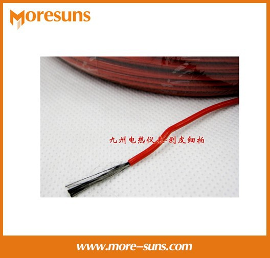 Free Ship~100m/roll 6k/80ohm Heater Wire Electric Floor Heating,Carbon Fiber Heating Wire,electric Blanket Heat Wire