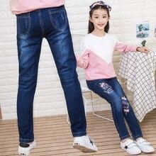 Джинсы для девочек подростков, джинсы, Осень зима 2020, Детские хлопковые эластичные штаны, леггинсы, флисовые утепленные джинсы с вышивкой, От 3 до 12 лет
