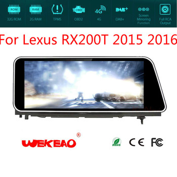 Wekeao 12.3 Car Audio Multimedia Player For Lexus RX200T Support GPS Navigation System Radio Stereo RDS Octa Core Android 7.1 screenshot