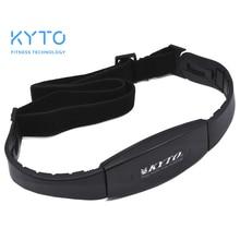 KYTO 5,3 кГц сердечного ритма передатчик нагрудный ремень Смарт Цифровой Счетчик Фитнес инструмент Спорт упражнения
