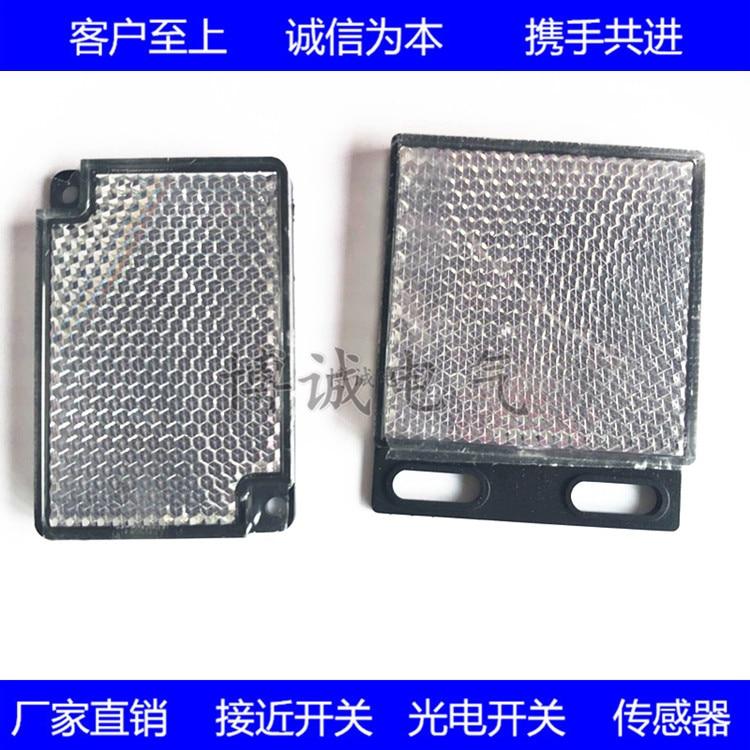 Reflective Plate Mirror Reflector / Reflective Plate TD-08 TD-09 Matching Photoelectric Sensor 25G77K