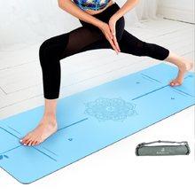 650a3ffd1 Posição de 45 Graus Linha de Borracha Natural Tapete de Yoga 5mm  Antiderrapante Ginástica Esteiras Esteira