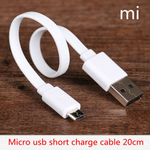 For xiaomi power bank cable 20cm micro usb cable short usb cable 2A High speed charging cable for Android mobile phones & Tablet