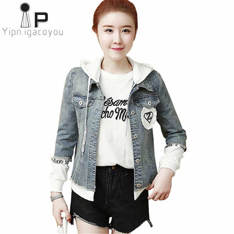 de7dc046ada0 Винтажная Весенняя женская джинсовая куртка 2018 корейские Большие размеры  женские пальто женские свободные с капюшоном женские