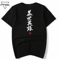 Aelfric Eden Eine Chinesische Odyssey T-shirt Männer Kreative Heißer Verkauf T-shirt Lustig Hipster Sommer Paar Liebhaber Pullover T-shirts DR016