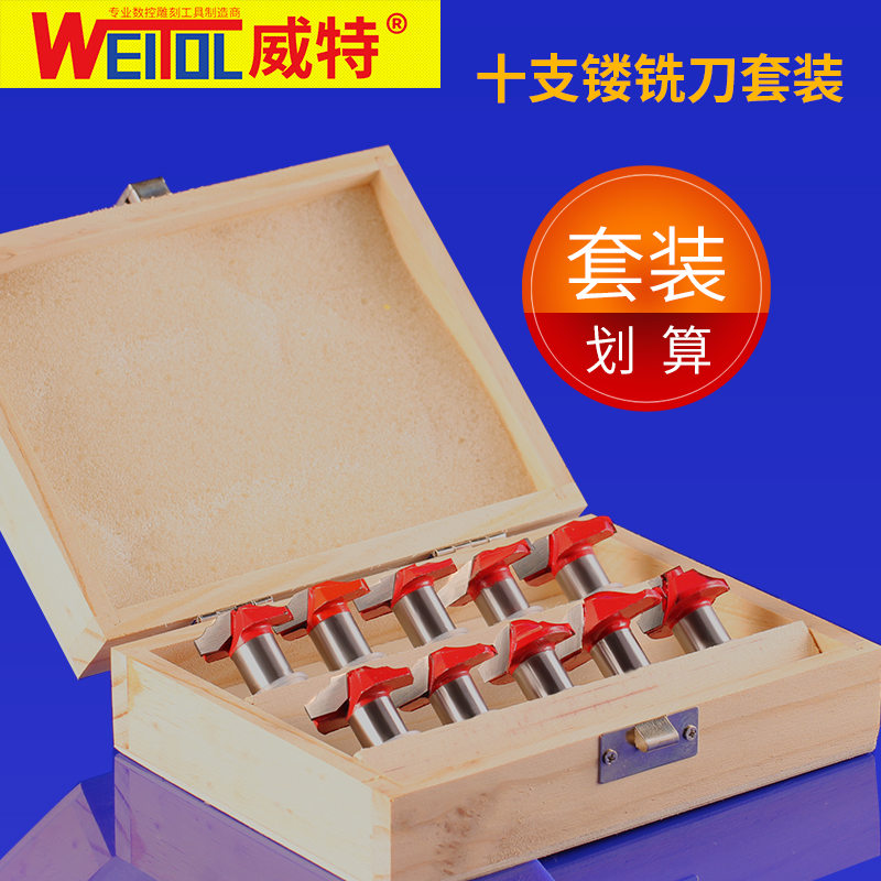 WeiTol 1 box 12 7 mm wood cutting tools CNC Cabinet door trimming Machine tools slotted