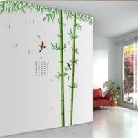 1 Pieces Removable Wall Sticker BAMBOO Decor Mural Art Wall Paper Sticker Decals