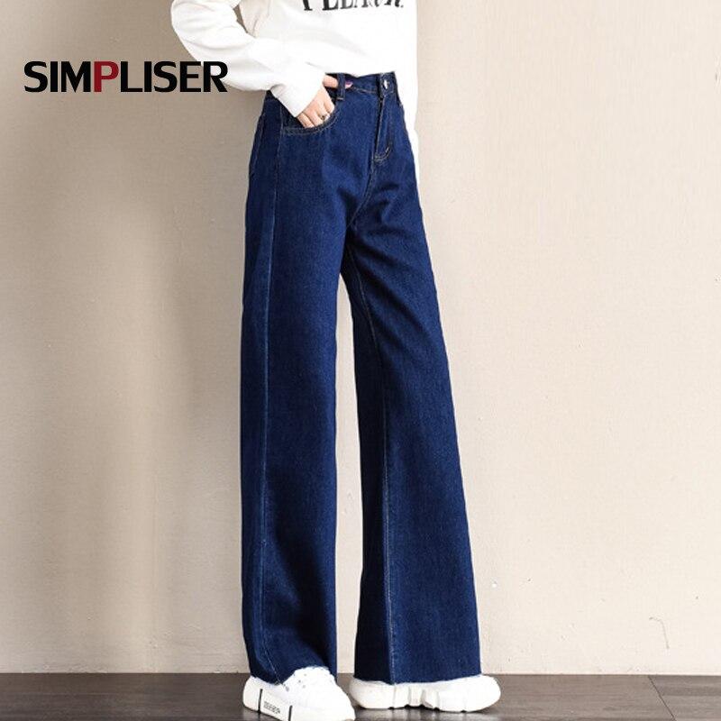 Jeans   Women High Waist Wide Leg Loose   Jeans   Trousers Plus Size 32 Ladies Fashion Baggy Pants Denim Blue Femme Pantalon