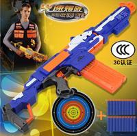 Soft Bullet Toy Gun Sniper Rifle Plastic Gun 20 Bullets 1 Target Electric Gun Toy Christmas