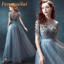 FENGGUILAI Long  Dress Women 2019 Sexy Elegant Backless Bandage Dresses Plus Size Vintage Beach Party Robe Vestidos 3XL