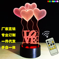 Heart ballo0n 3D USB Led night light 7colors changing christmas mood lamp touch remote button living/bedroom table/desk lighting